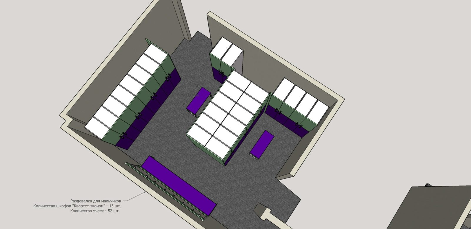 Разработка проекта на шкафчики для фитнес клуба, гарантия лучшей цены в ComboMebel