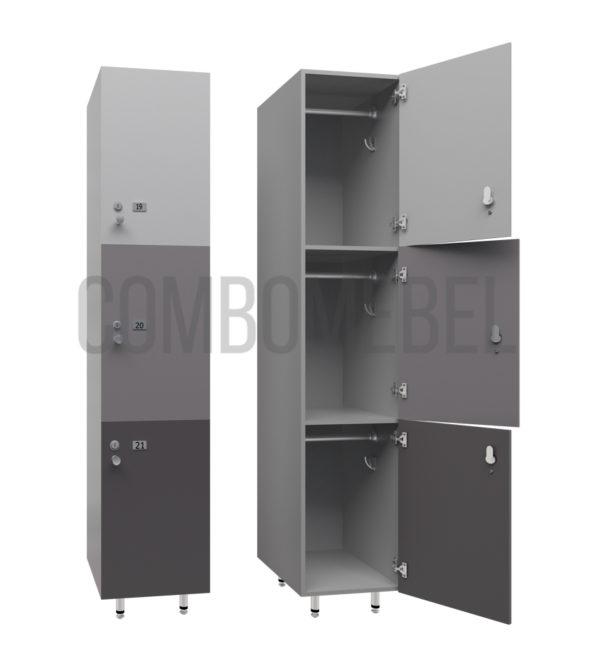 Шкаф для раздевалки трехсекционный Трио-эконом