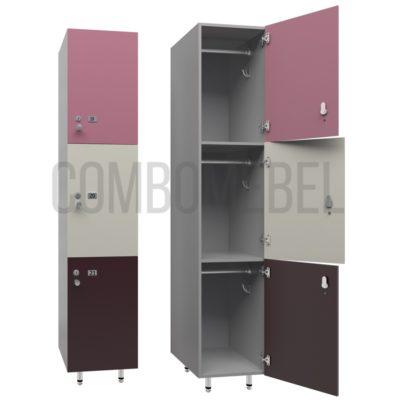 Шкаф для раздевалки трехсекционный Трио-премиум